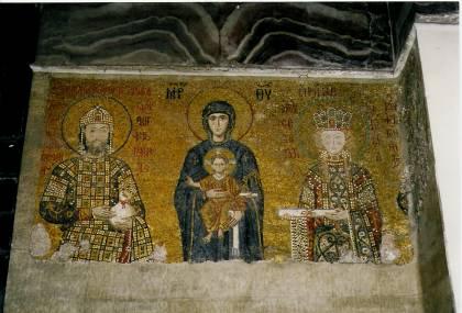 Mosaic of Jesus Istanbul Hagai Sophia