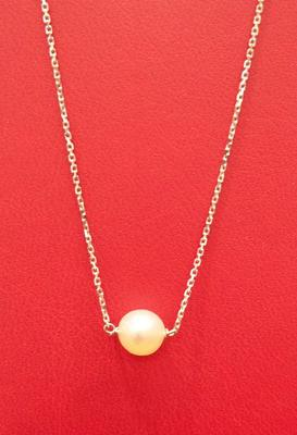 Natural Basra Single Pearl Necklace