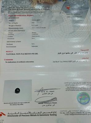 Natural Dark Brown Basra Pearl Ring with Diamonds - Certificate