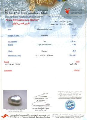 Natural Persian Gulf Pearl Ring - certificate