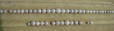 Perth Natural Pearl Necklace