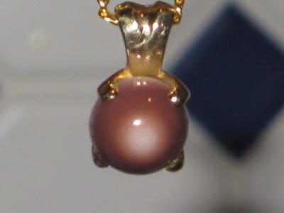 Quahog Button Pearl Pendant